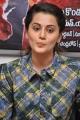 Ganga Movie Heroine Taapsee Interview Stills