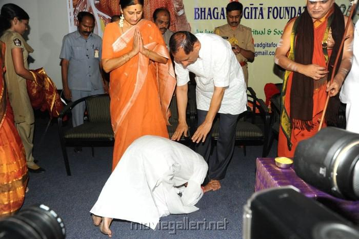 bhagavath geetha by ghantasala