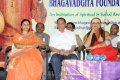 Gangadhar Bhagavad Gita Press Meet Stills