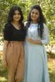 Wafa Khadeeja Rahman, Arsha Baiju @ Gangs Of 18 Movie Trailer Launch Stills
