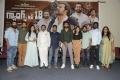 Gangs Of 18 Movie Trailer Launch Stills