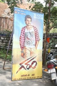 Garam Telugu Movie Launch Stills