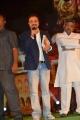 Gautamiputra Satakarni Audio Release Function Photos