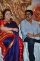 Latha, KS Ravikumar @ Gautamiputra Satakarni Tamil Trailer Launch Stills