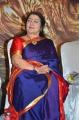 Actress Latha @ Gautamiputra Satakarni Tamil Trailer Launch Stills