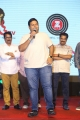 Music Director SS Thaman @ Gautham Nanda Audio Release Photos