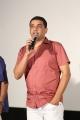 Dil Raju @ Gautham Nanda Movie Teaser Launch Stills