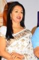 Actress Gauthami Photos @ Papanasam Press Meet