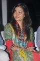 Actress Gayathri Photos in Churidar at Mathappu Audio Release
