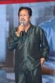 Actor Giribabu @ Gayathri Movie Audio Launch Stills