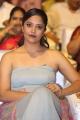 Anasuya Bharadwaj @ Gayathri Movie Audio Launch Stills
