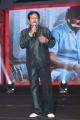 Actor Giri Babu @ Gayathri Movie Audio Launch Stills