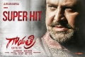 Mohan Babu Gayathri Movie SUPER HIT Posters