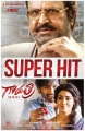 Mohan Babu Manchu Vishnu, Shriya Saran Gayathri Movie SUPER HIT Posters