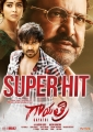 Shriya Saran Manchu Vishnu Mohan Babu Gayathri Movie SUPER HIT Posters