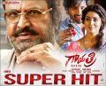 Mohan Babu Manchu Vishnu Shriya Saran Gayatri Movie SUPER HIT Posters