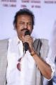 Mohan Babu @ Gayatri Movie Press Meet Stills