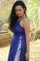 Actress Geetha Shah Photos @ Savithri Wife Of Satyamurthy Movie Launch