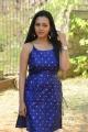 Actress Geet Shah Photos @ Savithri Wife Of Satyamurthy Movie Launch