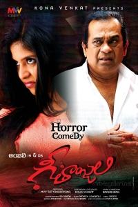Anjali & Brahmanandam in Geetanjali Movie Posters