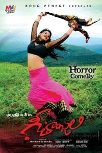 Actress Anjali's Geetanjali Movie Posters