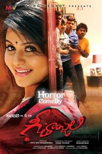 Actress Anjali's Geetanjali Telugu Movie Posters