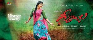 Actress Anjali's Geetanjali MovieWallpapers
