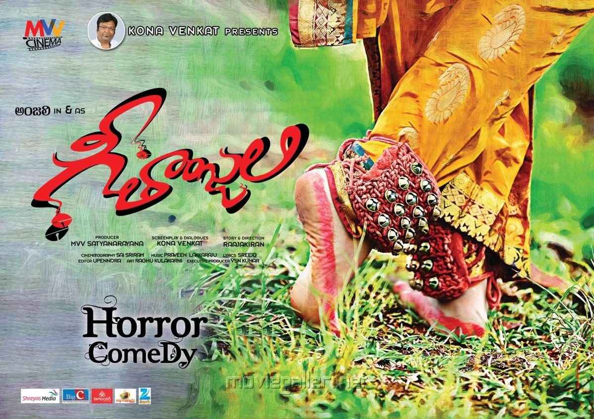 Actress Anjali's Geetanjali Movie Release Wallpapers