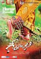 Actress Anjali's Geetanjali Movie Release Posters