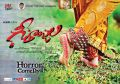 Actress Anjali's Geetanjali Movie Release Wallpapers