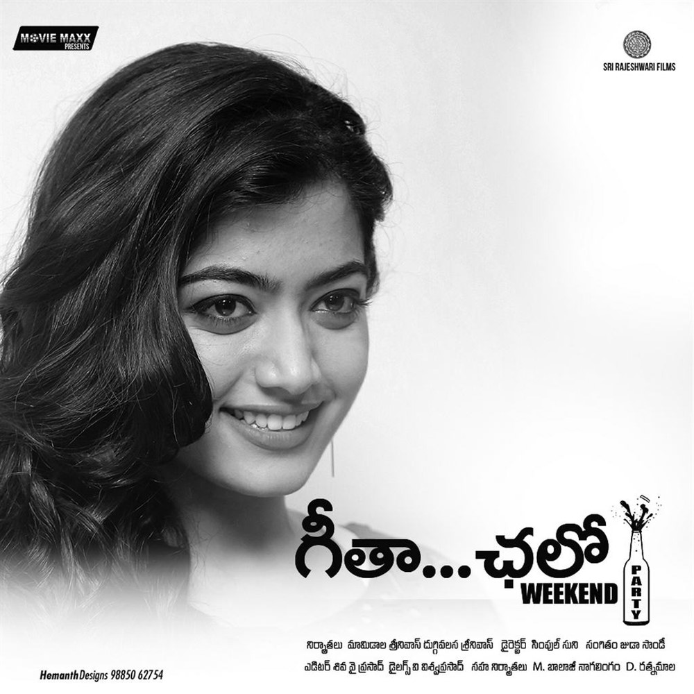 Actress Rashmika Mandanna in Geetha Chalo Movie Posters