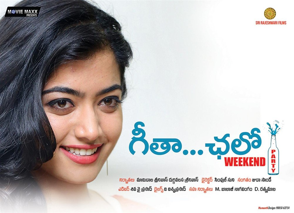 Heroine Rashmika Mandanna in Geetha Chalo Movie Posters