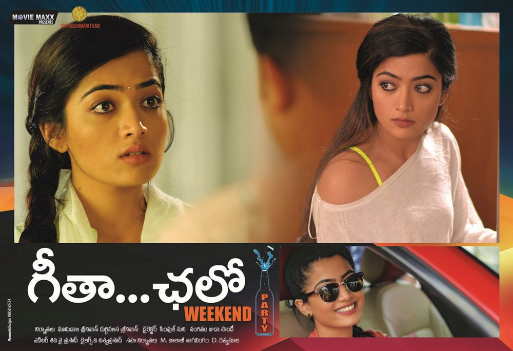 Geetha Chalo Movie Posters