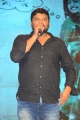 Director Parasuram @ Geetha Govindam Success Celebrations Stills