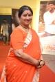 Annapoorna @ Geetha Govindam Success Celebrations Stills