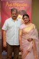 Vijay Devarakonda Father Govardhan Rao & Mother Madhavi @ Geetha Govindam Success Celebrations Stills