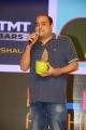Vikram Kumar @ Geetha Govindam Success Celebrations Stills