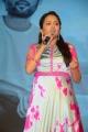 Anchor Suma @ Geetha Govindam Success Celebrations Stills