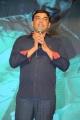 Dil Raju @ Geetha Govindam Success Celebrations Stills