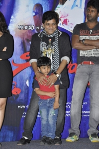 Actor Ali @ Geethanjali Movie Press Meet Stills
