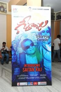 Geethanjali Movie Press Meet Stills