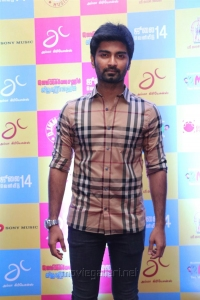 Actor Atharva @ Gemini Ganeshanum Suruli Raajanum Audio Release Stills