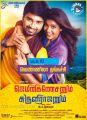 Atharva, Aishwarya Rajesh in Gemini Ganeshanum Suruli Raajanum Movie Posters