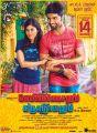 Aaditi Pohankar, Atharva in Gemini Ganeshanum Suruli Raajanum Movie Release Posters