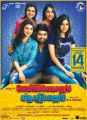 Gemini Ganeshanum Suruli Raajanum Movie Release Posters