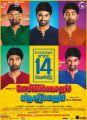 Actor Atharva in Gemini Ganeshanum Suruli Raajanum Movie Release Posters