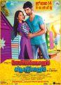 Regina, Atharva in Gemini Ganeshanum Suruli Raajanum Movie Release Posters