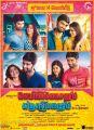 Gemini Ganeshanum Suruli Raajanum Tamil Movie Release Posters