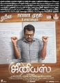 Roshan in Genius Movie Release Posters