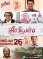 Genius Movie Release Posters